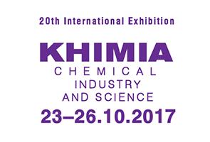 khimia-2017-evento