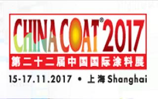 CHINACOAT2017