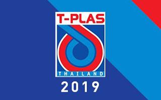 T-Plas 2019